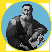 Philosophe Grec Leucippe
